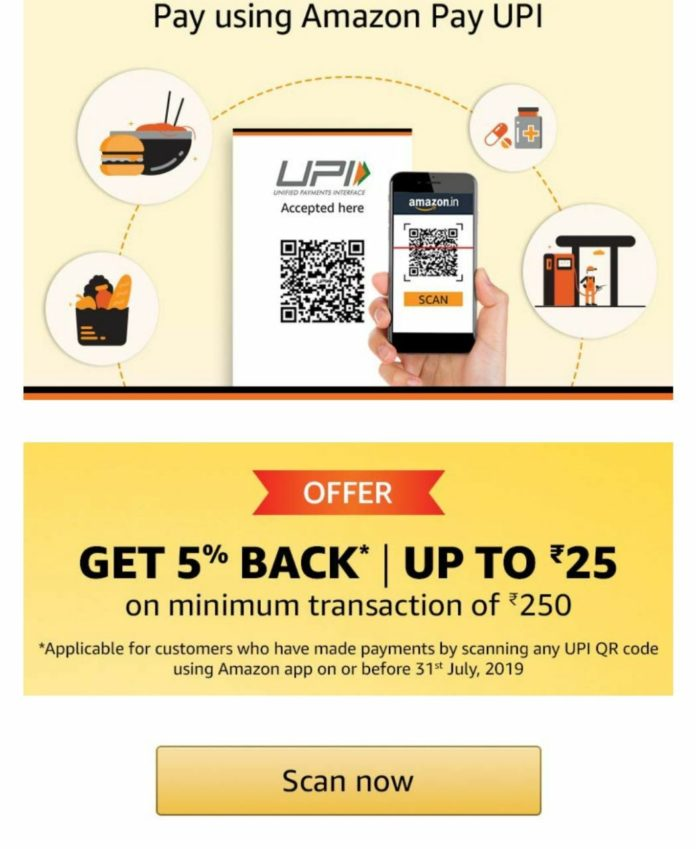 (ले लो) Amazon Scan & Pay Loot – Free ₹25 In Amazon | All User