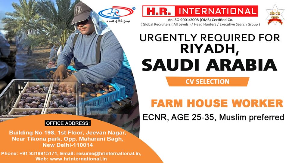 Farm house Worker for Saudi Arabia
