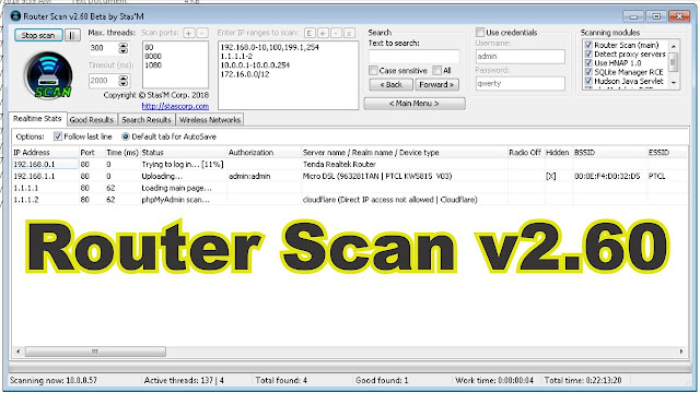 Download Router Scan v2.60 Latest Version 2020