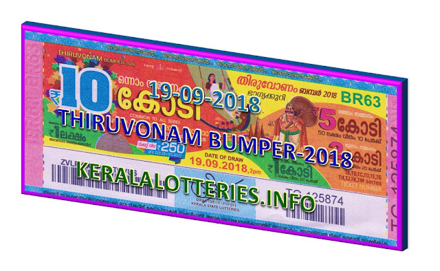 "Current Kerala bumper lottery ""Thiruvonam Bumper-2018 br-63 released, Onam bumper draw on 19-09-2018. Thiruvonam bumper tickets will start selling on 18-07-2018, buy thiruvonam bumper lottery br 63 online purchase thiruvonam bumper lottery.kerala lottery thiruvonam br-63,  www.keralalotteries.info, kerala-lottery-results-Thiruvonam-bumper-2018, kerala-lottery-Thiruvonam-bumper-19-08-2018, kerala-Thiruvonam-bumper-lottery result, kerala lottery Thiruvonam Bumper 2018 results, kerala lottery Thiruvonam Bumper 2018, kerala lottery sThiruvonam Bumper results today,  kerala lottery Thiruvonam Bumper 2018 winner, kerala lottery Thiruvonam Bumper 2018, kerala lottery Thiruvonam Bumper result, kerala lottery Thiruvonam Bumper result today, kerala state lottery Thiruvonam Bumper, kerala state lottery Thiruvonam Bumper lottery result, lottery results Thiruvonam Bumper, Thiruvonam 2018, Thiruvonam 2018 date, Thiruvonam bamber, Thiruvonam Bumper, Thiruvonam Bumper 2018 results, Thiruvonam Bumper 2018, Thiruvonam Bumper 2018 prize structure, br 63draw date 19-008-2018, kerala lottery, br 63 kerala lottery result, br-63, br63 keralalotteries, br63-kerala-lottery, br-63-kerala-"