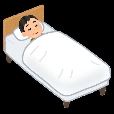 ベッドで寝る人のイラスト(中年男性)