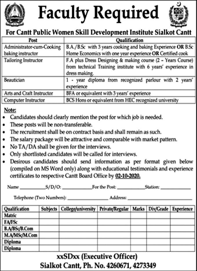 JOBS | Cantt Public Women Skill Development Intitute Sialkot Cantt