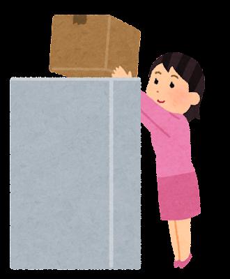 高いところの荷物を取る人のイラスト(女性)