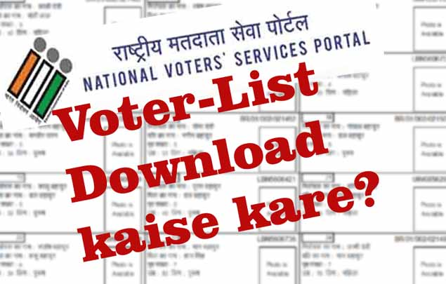 Voter List download Kaise kare ?
