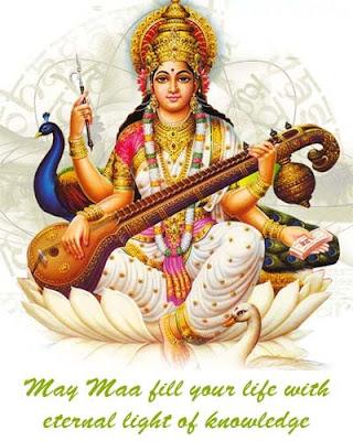 Saraswati Puja Status in Hindi