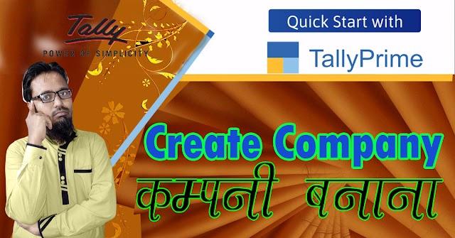 Tally Prime me Company kaise Banaye | टैली प्राइम में कंपनी कैसे बनाएं