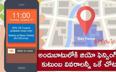Geo fencing available .. Family details all in one place.