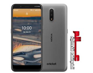 نوكيا Nokia C2 Tennen