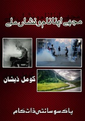Mujhe Apna Nam O Nishan Mile Urdu PDF Novel By Komal Zeeshan