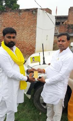 IMG_20190923_162854 सुनील पटेल जी भाजपा का दामन छोड़कर सुहेलदेव भारतीय समाज पार्टी का एक बार फिर दामन थामा ।