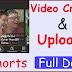 YouTube Short पर Video कैसे बनाये और upload करना भी सीखे ?
