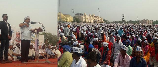 केजरीवाल का ऐलान, छत्तीसगढ़ के सभी 90 सीटों पर चुनाव लड़ेगी AAP