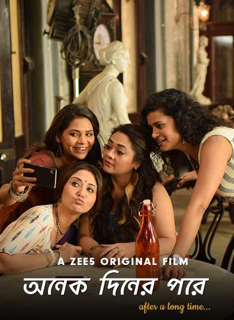 Onek Diner Pore (2019) Full Movie Bengali 720p HDRip x264 ESubs Download