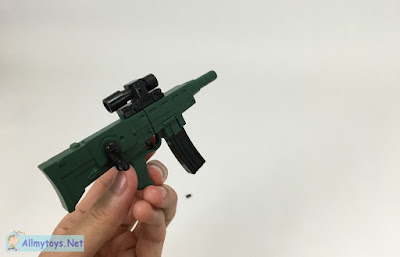 Toy Auto-shotgun Aa12 that shot