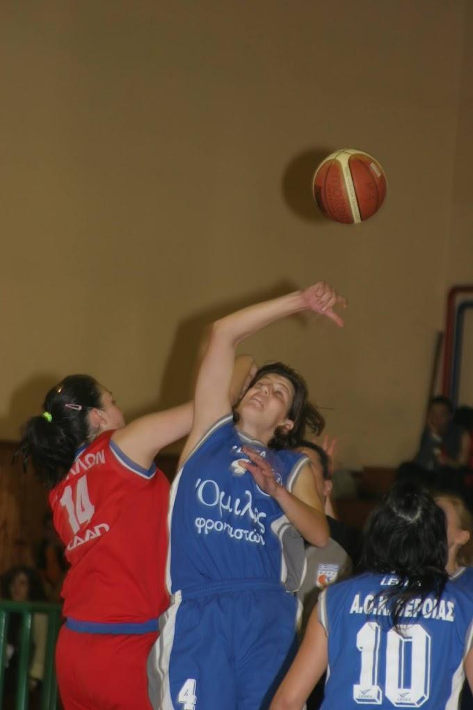 Ρετρό: Φωτορεπορτάζ από τον αγώνα κορασίδων Απόλλων Πτολεμαϊδας-ΑΟΚ Βέροιας για τα προκριματικά του Πανελληνίου Πρωταθλήματος την περίοδο 2005-2006