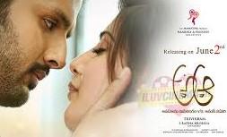 A Aa 2016 Telugu Movie Watch Online