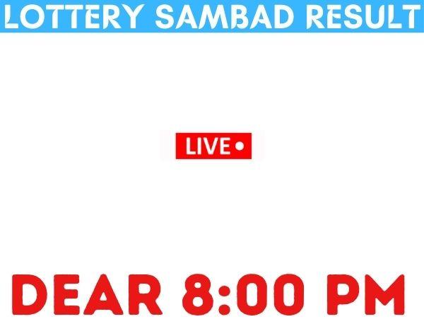 today lottery sambad 8pm