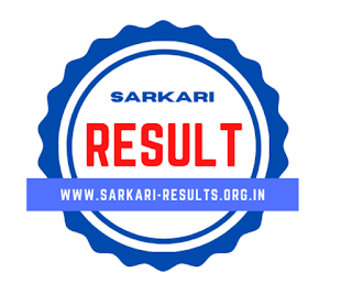 Sarkari Result : SarkariResult.com, सरकारी रिजल्ट | Bharat Result | ResultBharat.com, भारत रिजल्ट