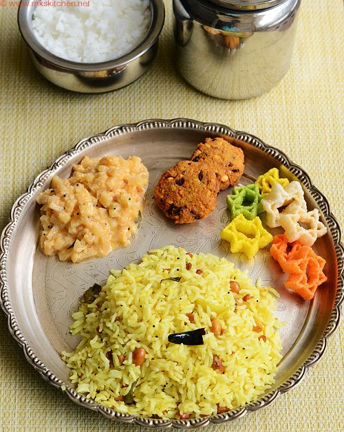 Tiffin Indian Kitchen Menu