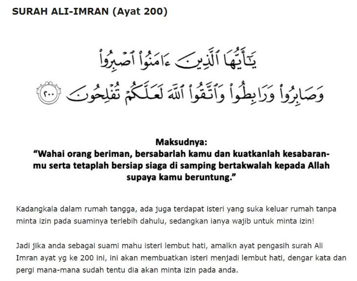 doa pengasih suami isteri doa untuk suami yang jauh