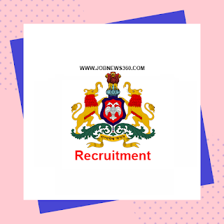 RDPR Karnataka Recruitment 2020 for Technical Assistant