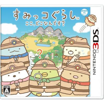 [3DS]Sumikko Gurashi Koko Doko Nandesu [すみっコぐらし ここ、どこなんです? ] (JPN) ROM Download