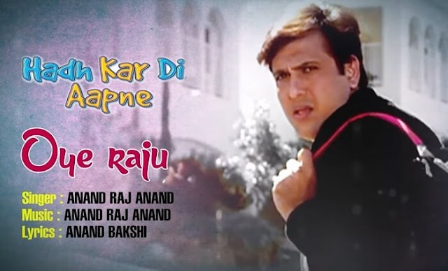 Oye Raju Pyaar Na Kariyo Kariyo Song Lyrics | Gobinda Hit Song