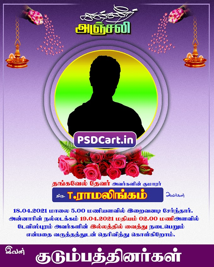 Tamil 2021 Latest Kanneer Anjali Banner Design PSD Free Download