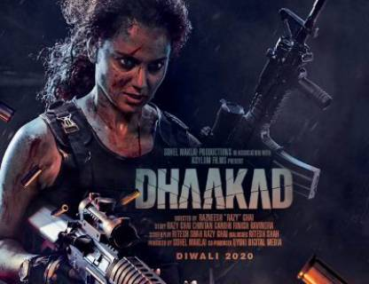 dhaakad-box-office-collection