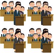 いろいろな国会答弁・国会審議のイラスト