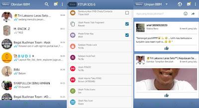 BBM Mod New Iphone Style 2.13.1.14 (iBBM)