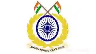 CRPF Recruitment 2021 - Apply for 25 Assistant Commandant (Civil/Engineer) Posts