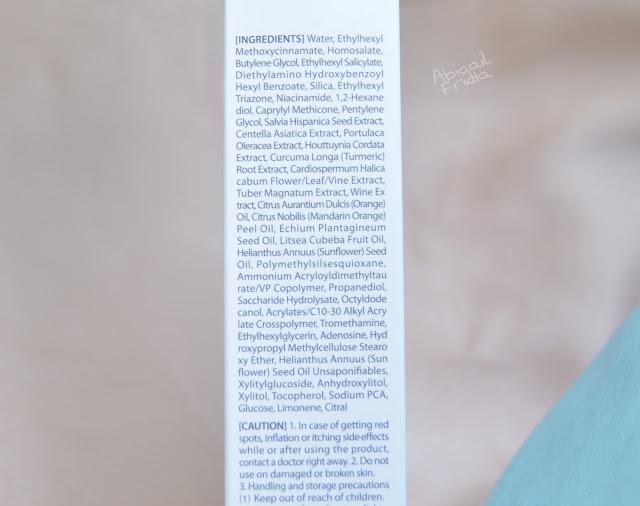 [Review] d'Alba UV Essence Waterfull Sun Cream SPF 50+ PA++++