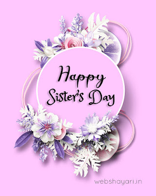 happy sister day wallpaper download images