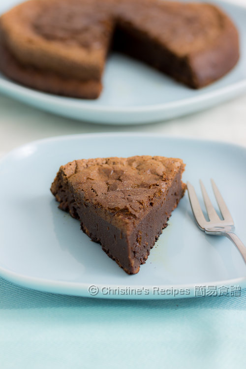Flourless Nutella Cake (2 Ingredients) | Christine's Recipes: Easy ...