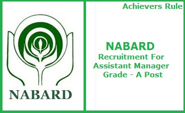 NABARD Assistant Manager Grade - A Recruitment