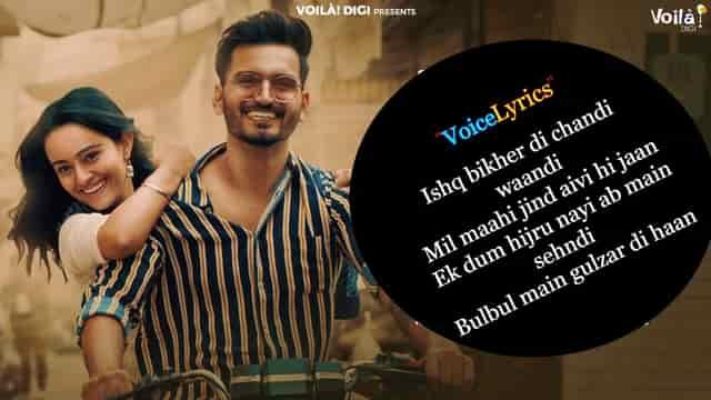 Sun Baliye Lyrics In English | Gajendra Verma