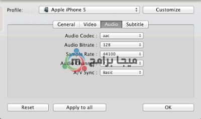 تحميل برنامج Any Video Converter أخر إصدار