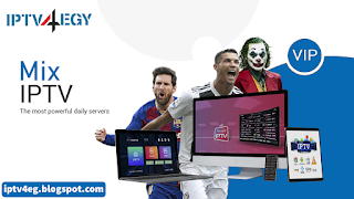 IPTV4EG MIX IPTV Premium Pack