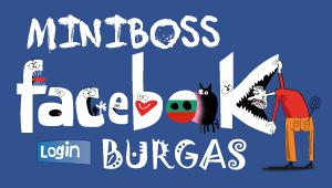 https://www.facebook.com/MINIBOSS.Burgas/