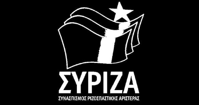 Το τέλος του ΣΥΡΙΖΑ και η ανάγκη νέας Μεταπολίτευσης