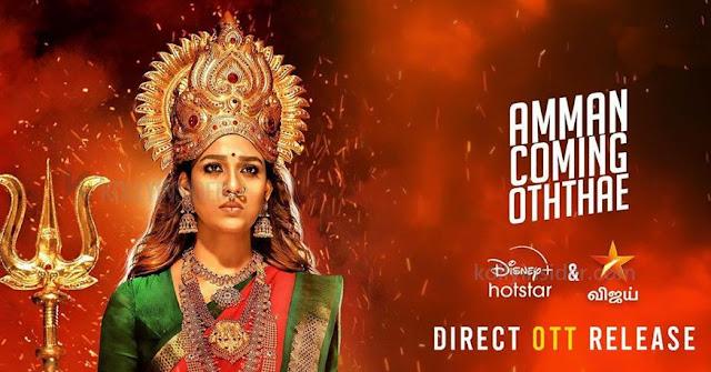 Nayanthara's 'Mookuthi Amman' gets OTT Release for Diwali
