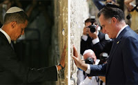 Obama and Romney at Western Wall