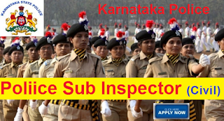 KPSI Online Form Govt Job on