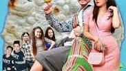 Movie Name - Anyar Thar Nan Pya