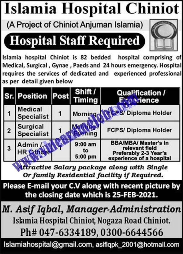 Latest Jobs 2021 ! Islamia Hospital Jobs In Chiniot 2021
