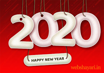 download image happy new year
