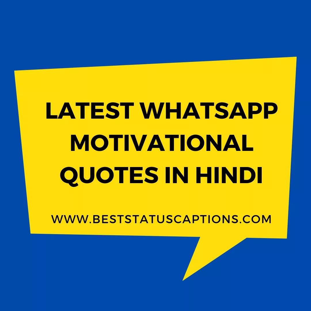 10+ Best Whatsapp Status,Instagram captions, Facebook Status Motivational Quotes in Hindi