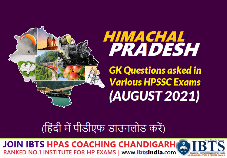Himachal Pradesh GK Questions asked in HPSSC Exams in August 2021 (Download PDF)