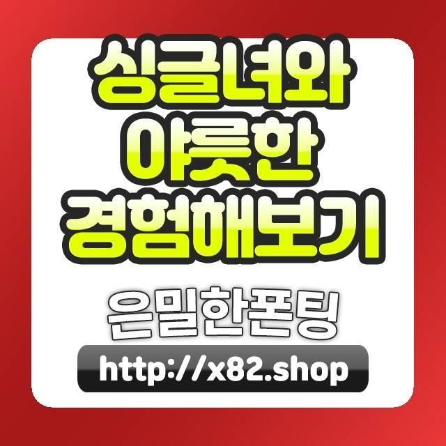 대전후방카메라